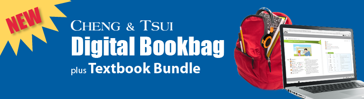 New! Integrated Chinese Digital Bookbag and Textbook Bundle Special Offer>