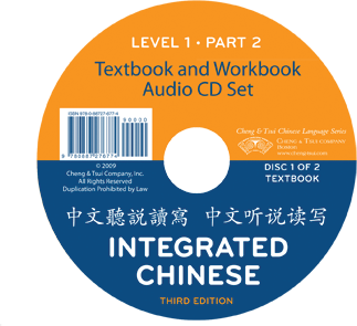 Integrated Chinese Audio MP3 Downloads