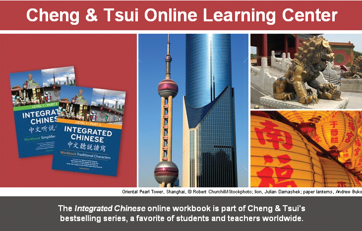 Integrated Chinese Interactive Online Workbook
