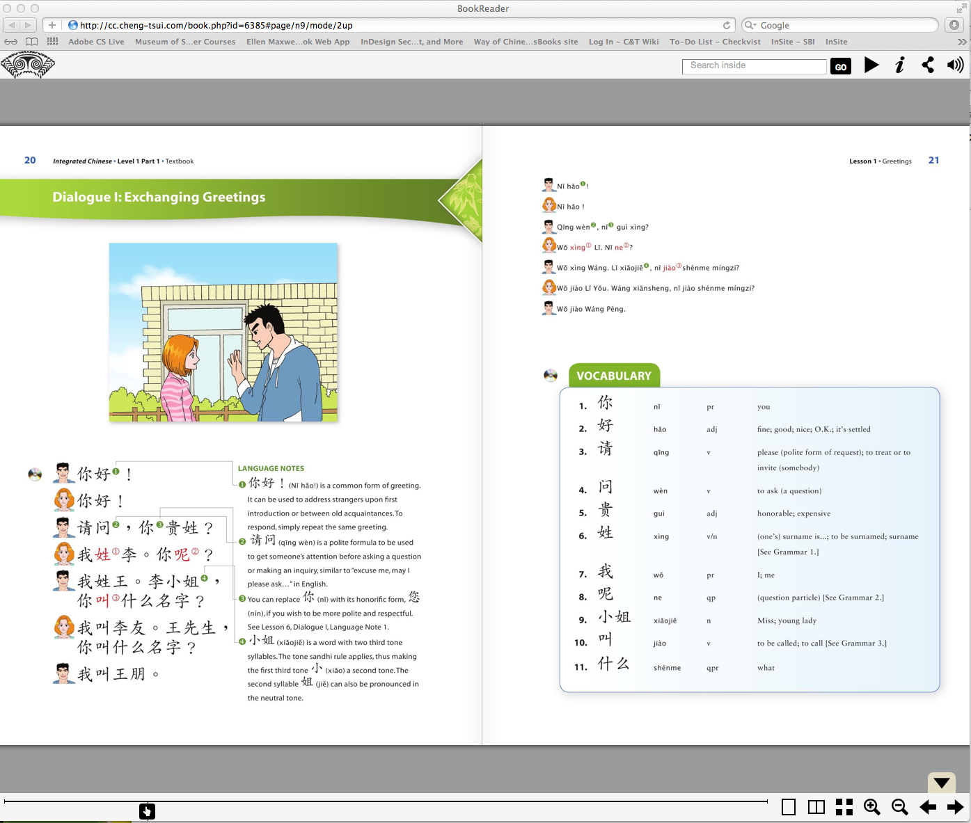 Integrated Chinese Online eTextbook