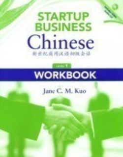 Startup Business Chinese Level 1 Workbook cover