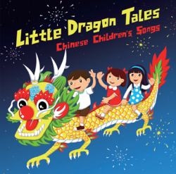 Little Dragon Tales cover