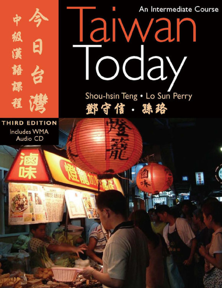 Taiwan Today 3rd edition book cover