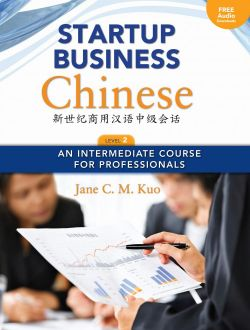 Startup Business Chinese Level 2 book cover