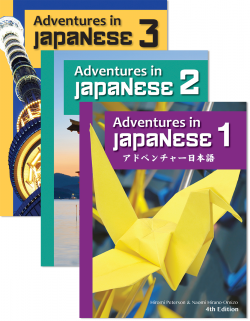 Adventures in Japanese series book covers