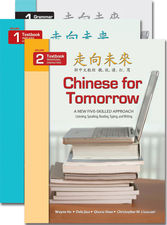 Chinese for Tomorrow series book covers
