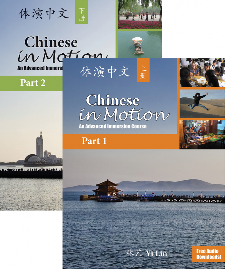 Chinese in Motion series book covers