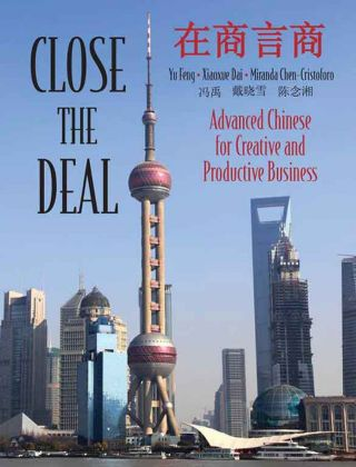 Close the Deal book cover
