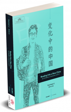 Reading Into a New China 2nd Edition Volume 1 book cover