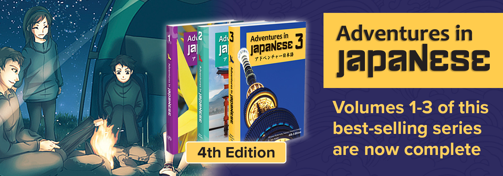 Adventures in Japanese 3rd Edition Available Now!