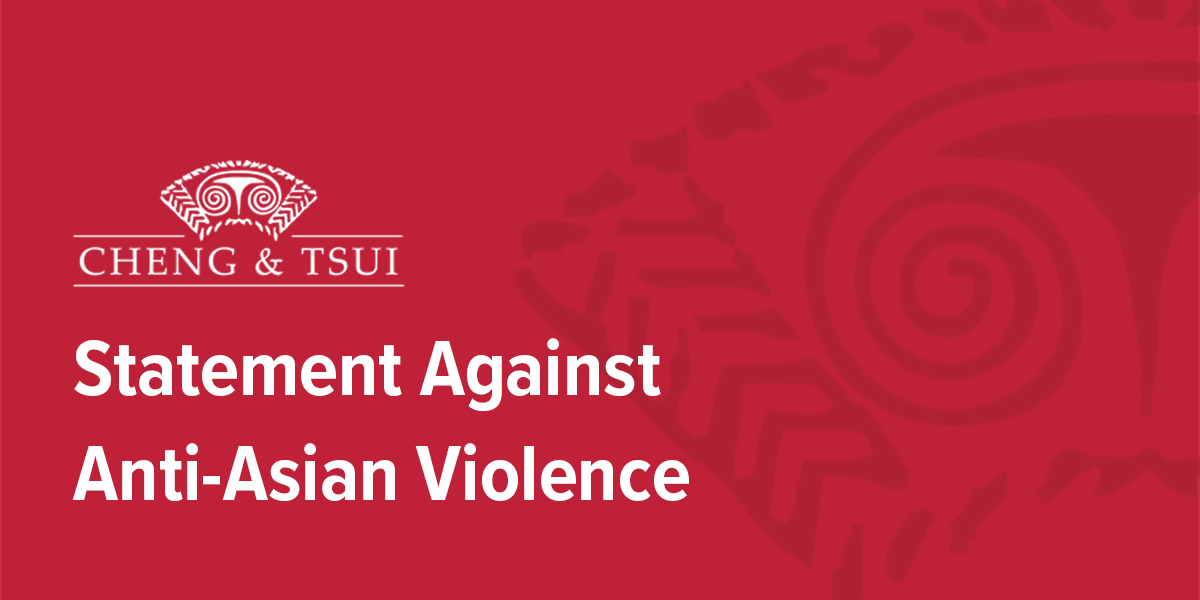 Statement Against Anti-Asian Violence from President & CEO Jill Cheng