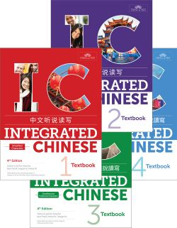Integrated Chinese 4th Edition book covers