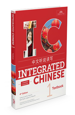 Amazon. Com: integrated chinese 4th edition, volume 1 workbook.