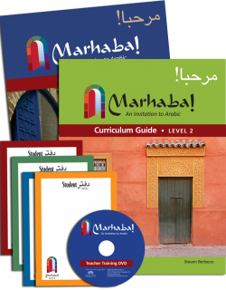 Marhaba series book covers