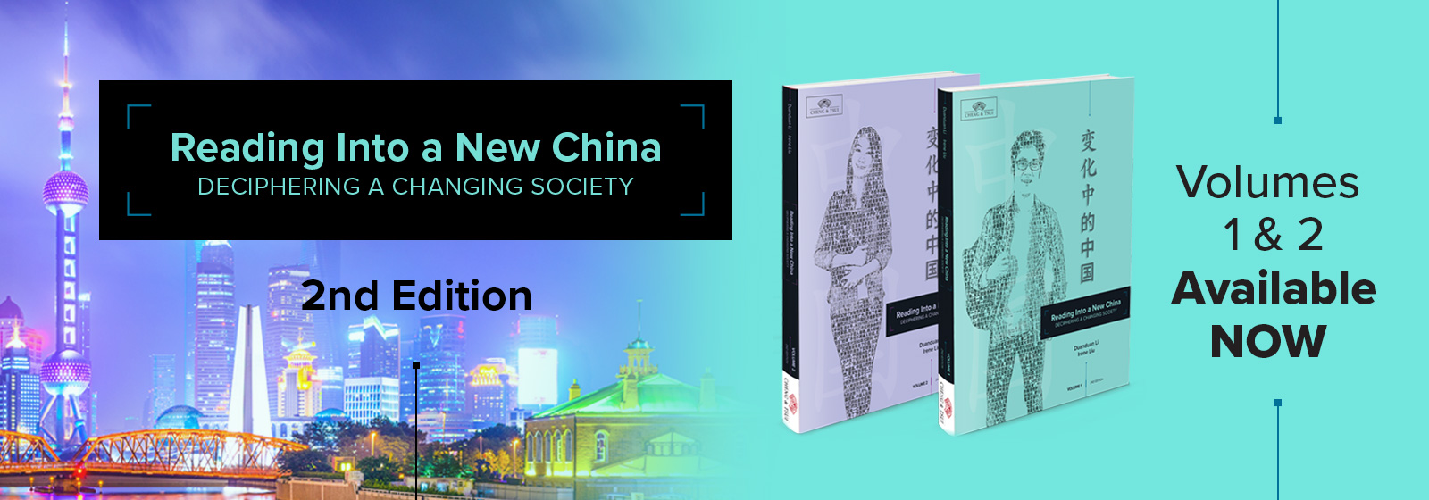 Reading Into a New China 2nd Edition Available Now!