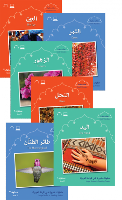 Small Wonders series book covers