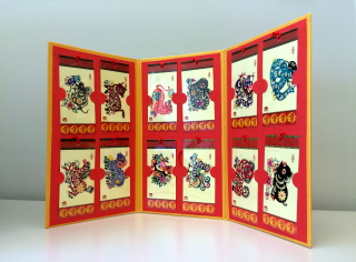 Chinese Zodiac bookmarks