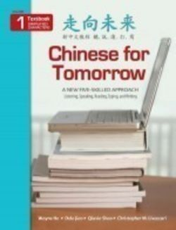 Chinese for Tomorrow Volume 1 Teacher's Book cover