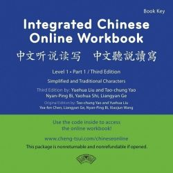 Integrated chinese level 1 part 1 3rd ed online workbook cheng integrated chinese level 1 part 1 3rd ed online workbook fandeluxe Image collections