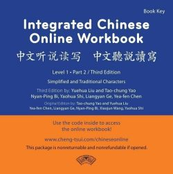 Integrated chinese online workbook cheng tsui integrated chinese level 1 part 2 3rd ed online workbook student access code printed card fandeluxe Images