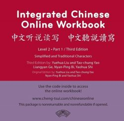Integrated chinese online workbook cheng tsui integrated chinese level 2 part 1 3rd ed online workbook student access code printed card fandeluxe Images