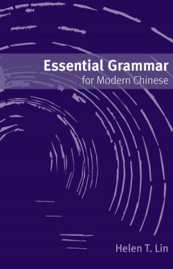 Essential Grammar for Modern Chinese