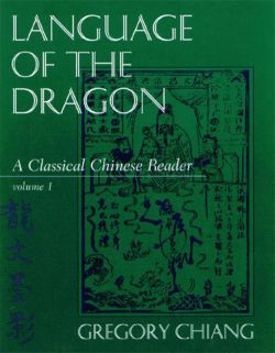 Language of the Dragon
