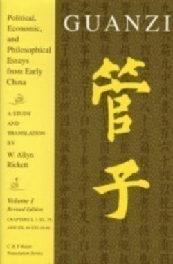 Guanzi Volume 1
