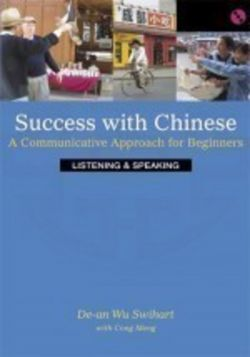 Success with Chinese