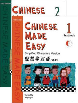 Chinese Made Easy, 2nd edition
