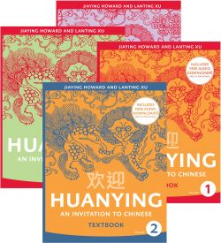 Huanying, An Invitation to Chinese, secondary school text