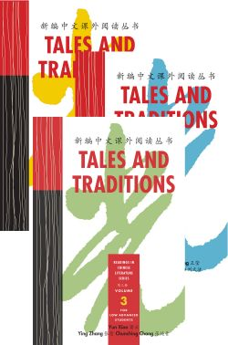 Tales & Traditions