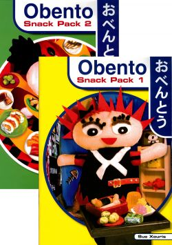 Obento Snack Pack