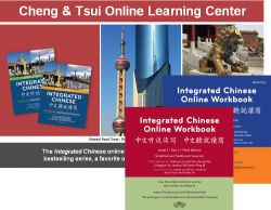 Integrated chinese online workbook cheng tsui integrated chinese online workbook contact us fandeluxe Images