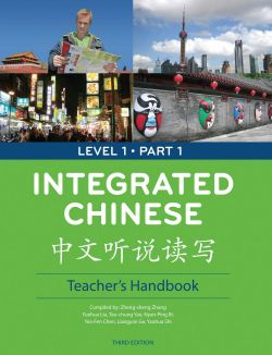 Integrated chinese level 1 part 1 3rd ed teachers handbook integrated chinese level 1 part 1 3rd ed teachers handbook fandeluxe Image collections