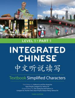 Integrated Chinese, Level 1, Part 1, Textbook