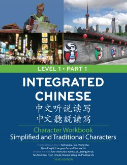 Download integrated chinese level 1 part 1 4 audio cd liu yuehua….