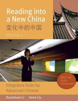 integrated korean intermediate 1 pdf free download