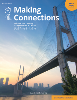 Making Connections: Enhance your listening comprehension in Chinese