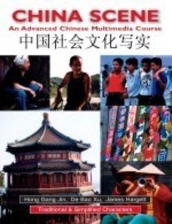 China Scene