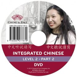 Integrated Chinese Level 2 Part 2 DVD (Lab)