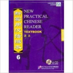New Practical Chinese Reader Volume 6 Textbook Cheng Tsui