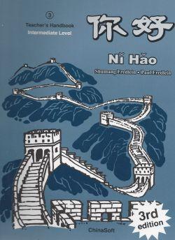 Integrated chinese teacher handbook pdf