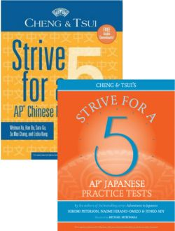 Strive for a 5, Cheng & Tsui's AP Practice Test Series