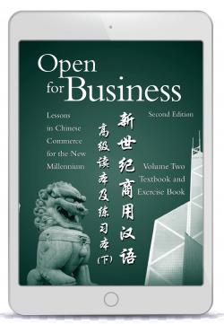 Open for Business Volume 2 e-book