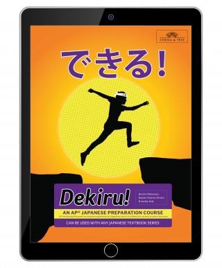 Cover image of Dekiru! shown on a black tablet.