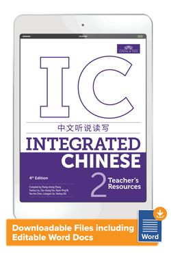 Teacher's Resources image