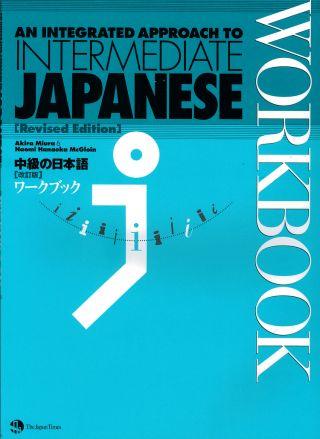 integrated korean beginning 1 workbook pdf