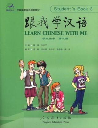 Huanying: An Invitation to Chinese Workbook 1 (English and Chinese Edition) free download