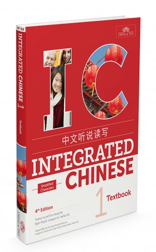 Huanying Volume 3 Part 2 Workbook (English And Chinese Edition) Jiaying Howard. igipindi coches suivre talking found